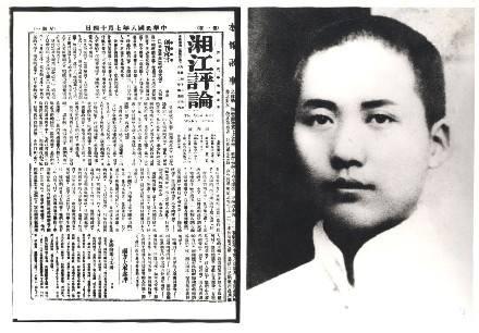 湘江评论—新闻与传播资料