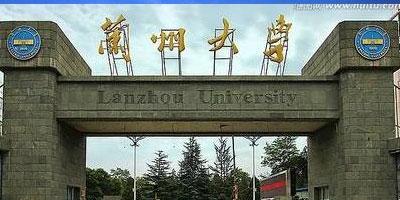 兰州大学新闻与传播学院