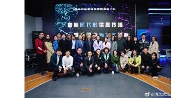 2019年首届启皓新媒体青年学者论坛成功举办
