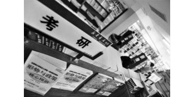 中国传媒大学硕士研究生招生考试 初试科目814《新闻传播综合》'考试大纲