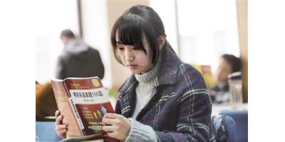 中国传媒大学硕士研究生招生考试初试科目708《新闻传播史论》考试大纲