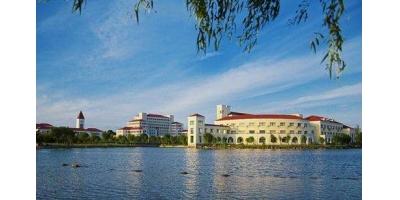 上海师范大学2021级研究生学费收费标准