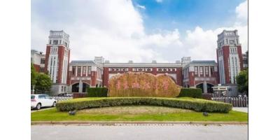 华东政法大学2021新闻传播专业研究生招生参考书目