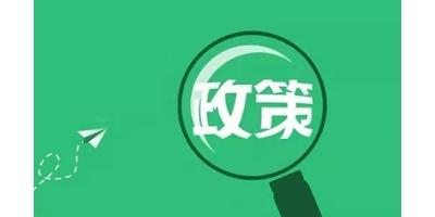 国家广电总局:不得播出偶像养成类节目!